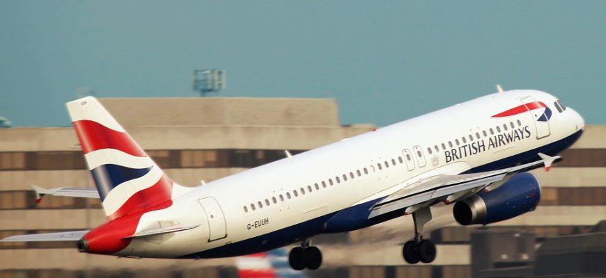 העברות משדה התעופה בלונדון